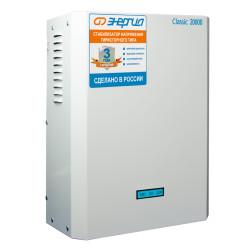 Стабилизатор напряжения Энергия Classic 20000 / Е0101-0101